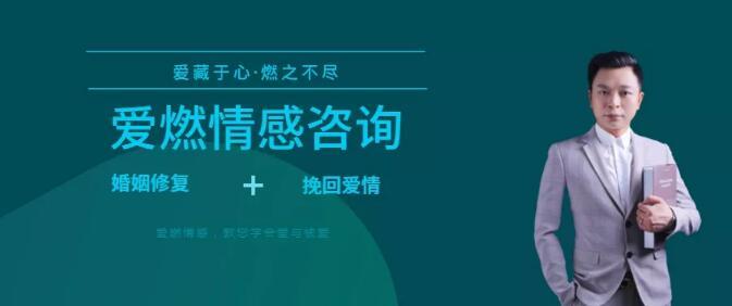 <a href='http://www.airan999.com/'   class='divisive'   title='爱燃情感'  target='_blank' style='color:#000fff'>爱燃情感</a>