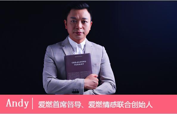 爱燃首席督导Andy老师接受央视智慧品牌采访
