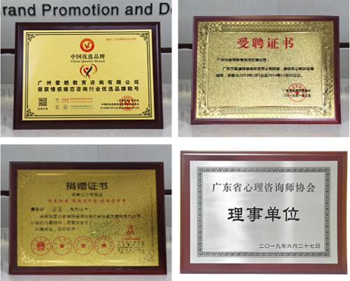2020正规的婚姻挽回公司 靠谱的婚姻咨询机构-广州爱燃情感