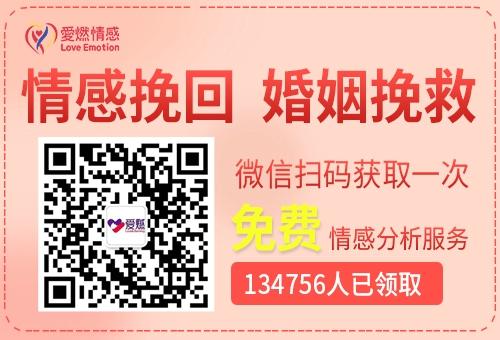北京小三劝退师公司