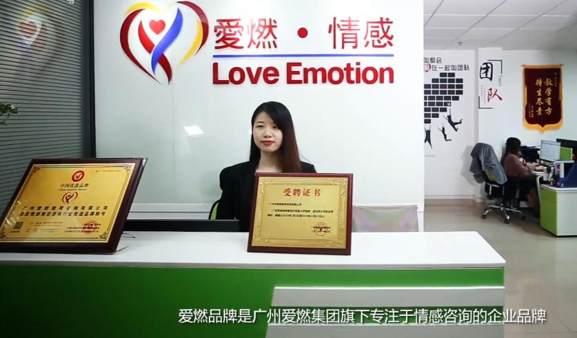 深圳夫妻感情修复公司-1对1辅导实战派【口碑好】