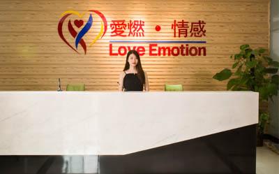 深圳婚姻修复和恋爱情感辅导机构