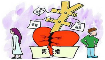 夫妻争吵闹离婚如何挽回:闹离婚夫妻能和好吗