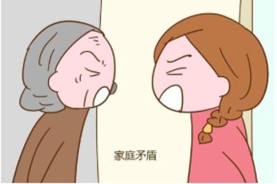 如何处理婆媳关系:最明智的处理方法