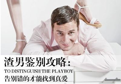 上海分离小三公司-价格优惠【成功率高】