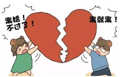 婚姻中女人说心累的原因