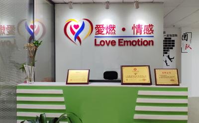 武汉分离小三专业挽回婚姻机构