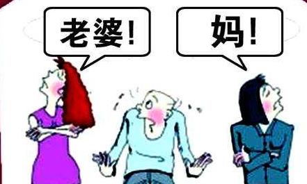 如何处理婆媳关系:关键看老公怎么做