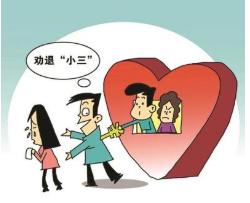 南京拆散小三公司:专业分离小三的方法